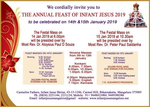 WELCOME TO INFANT JESUS SHRINE, BIKARNAKATTE, MANGALORE